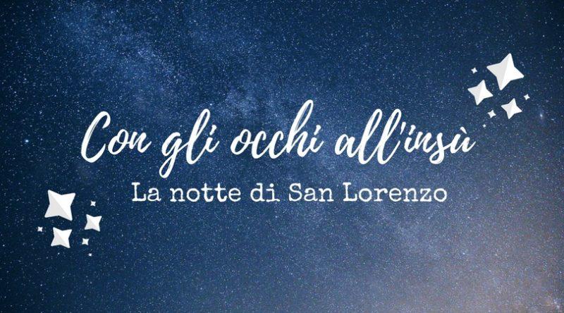 notte-san-lorenzo